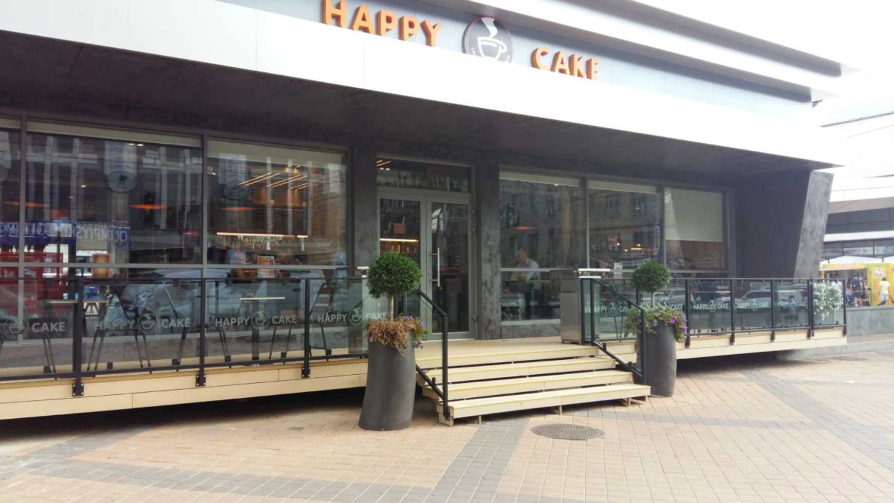 Кафе «Happy Cafe» (г. Киев)